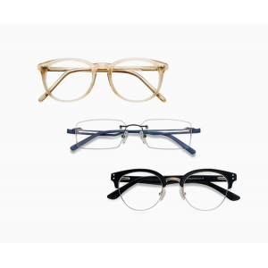25% Off Orders Of $110+ Plus Free Shipping On $99+ At Eyebuydirect.com