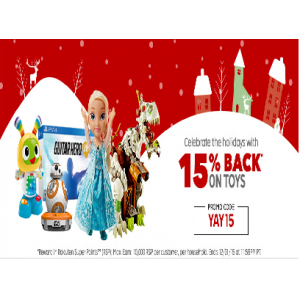 Celebrate The Holidays With 15% Back on Toys